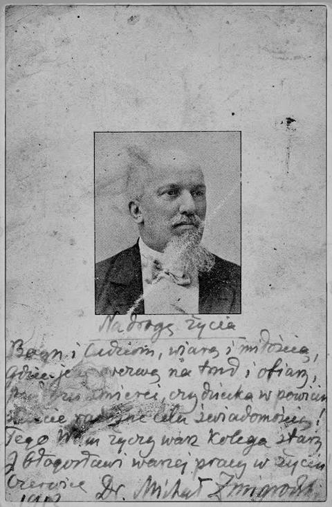 Michał Żmigrodzki